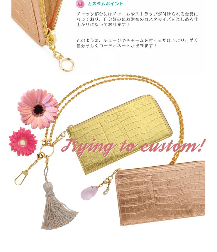 極薄長財布 クロコ型押し CAPITO(カピート) 日本製 カスタムポイント