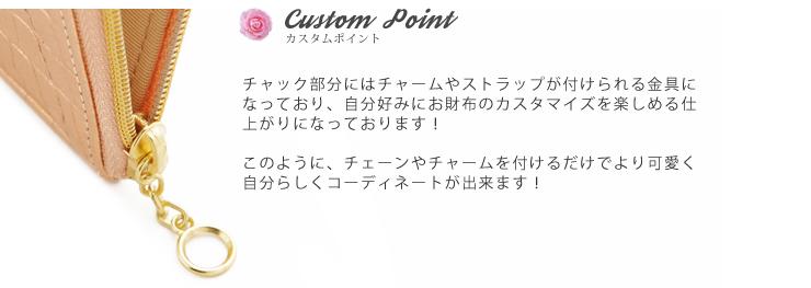 極薄長財布メタリック型押しCAPITO(カピート)日本製