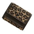 極小財布 ベビーカーフ(大柄レオパード)ベーシック型小銭入れ BECKER(ベッカー)日本製