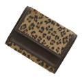 極小財布 ベビーカーフ(小柄レオパード)ベーシック型小銭入れ BECKER(ベッカー)日本製