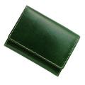 極小財布 トスカーナレザー グリーン ベーシック型小銭入れ 牛革 日本製