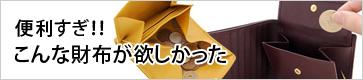 マジック財布 シークレット財布(大型小銭入れ) マルチパーパス・チリトリ財布